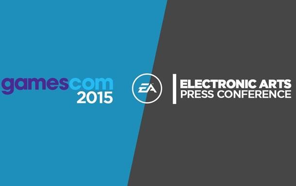 gamescom 2015 смотреть