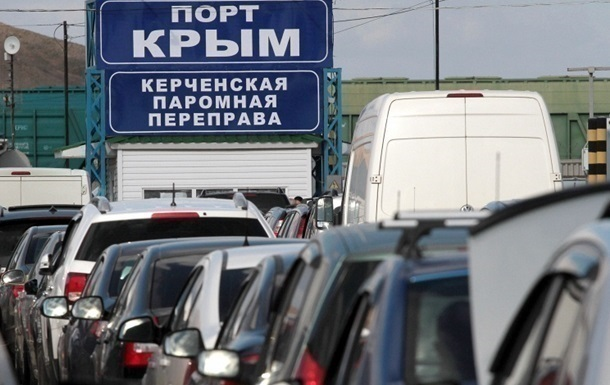 Возник палаточный городок Возле Керченской переправы