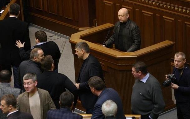 В «интересах революции» Верховная Рада нарушила закон Конституции Украины