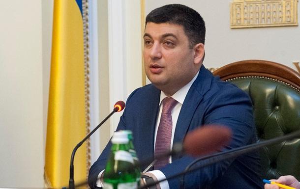 Гройсман: Никакого особого статуса Донбасса нет