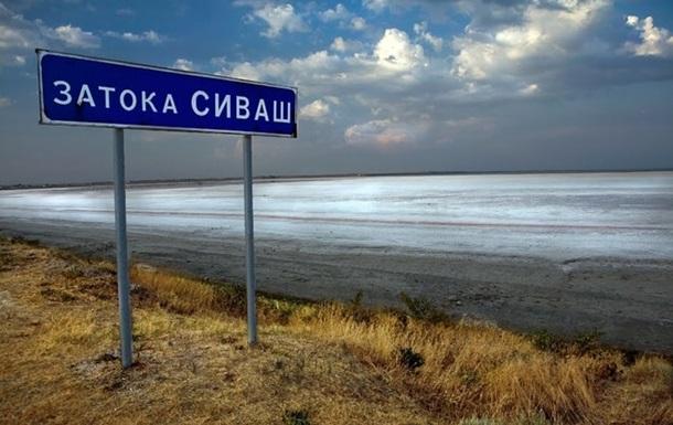 Крымский монах без документов добирался из Украины домой вплавь