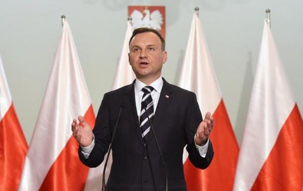 Президент Польши выступил за создание нового европейского блока