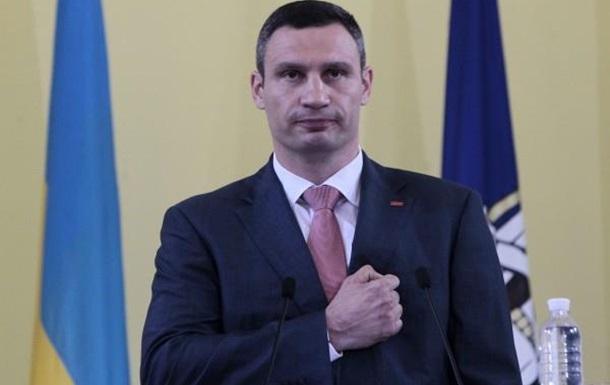 Пообещал – не сделал: как Виталий Кличко «помогает» матерям-одиночкам