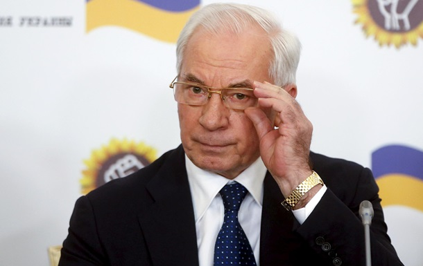 Генпрокуратура хочет экстрадировать Азарова