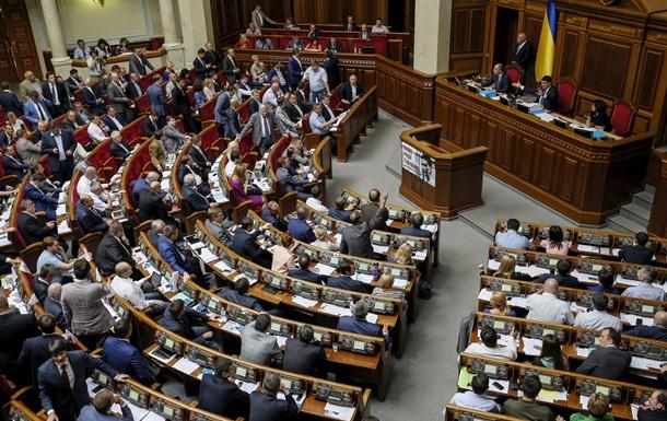 В Украине станет на треть меньше депутатов