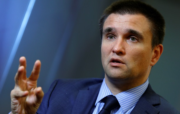 Климкин: Задача Украины -  отвоевать  людей Донбасса
