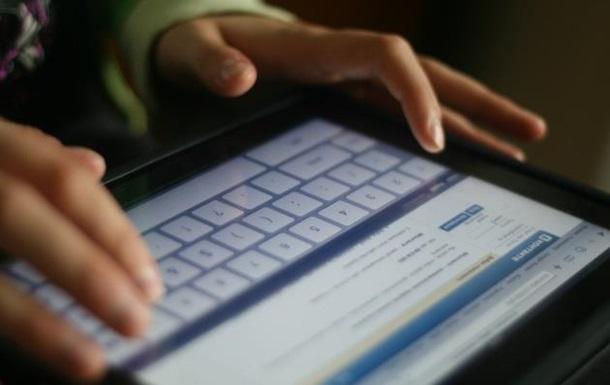 ВКонтакте  разрешил загружать пользовательские фото к прикрепляемым линкам