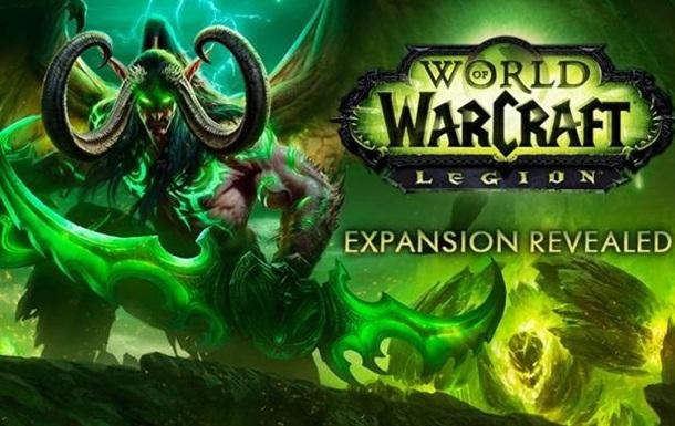 Gamescom 2015: Blizzard показала новое дополнение к World of Warcraft