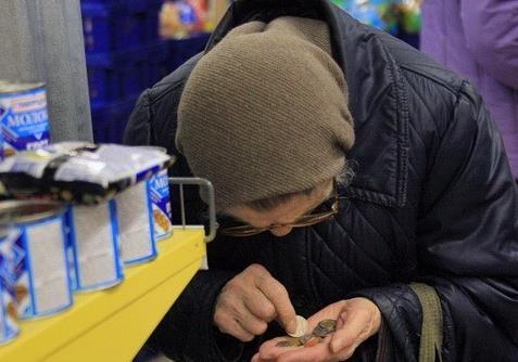 Украинцы на нелегальном положении!!! Украина, в какую пропасть ты катишься?!