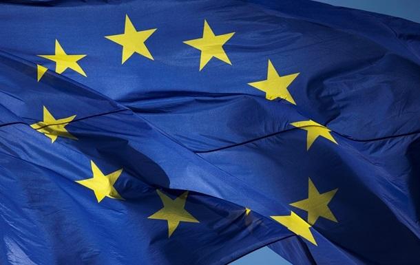 ЕС поможет Украине набрать новых прокуроров