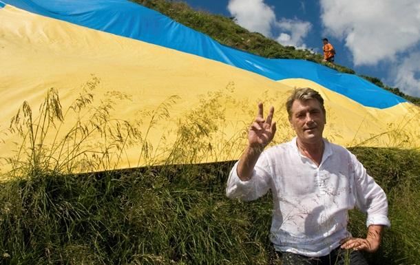 Ющенко: Украина движется к самому глубокому экономическому кризису