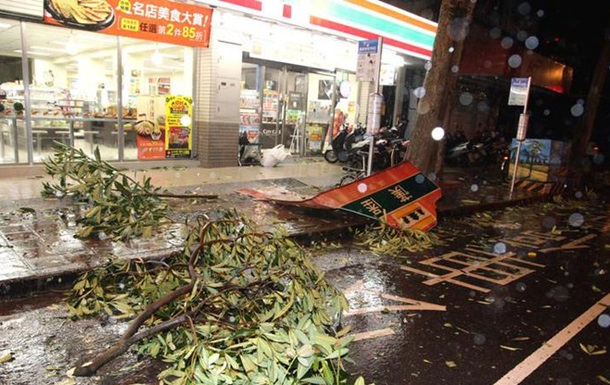 Сильнейший тихоокеанский тайфун обрушился на Тайвань