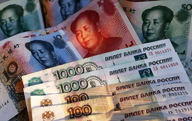 В одном из городов Китая разрешили официальное обращение рубля
