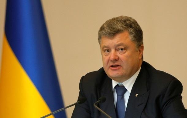 Порошенко: Ситуация в Донбассе обострилась