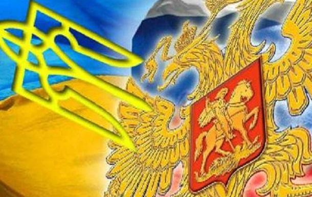 Украинское правительство боится серьезно ответить Росcии