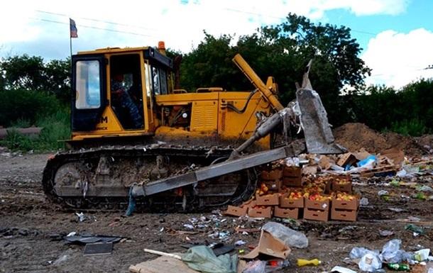 В Крыму  захоронили  четыре тонны санкционных продуктов