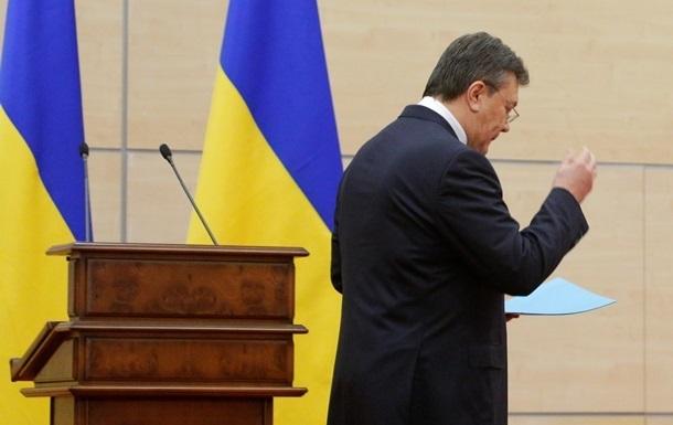 Судьба уголовного дела против Януковича. Интервью с юристом