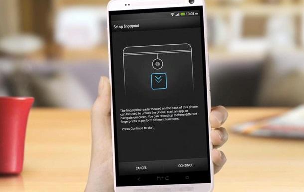 Эксперты обнаружили в смартфонах HTC критическую уязвимость безопасности