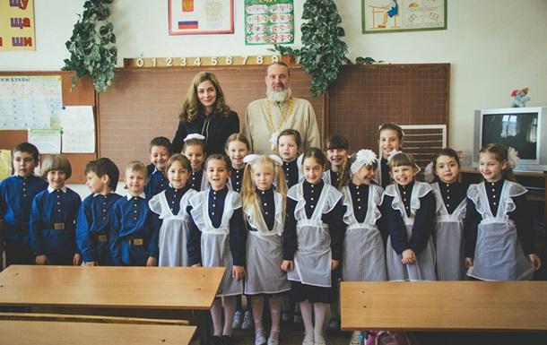 В Севастополе ввели школьную форму царской России