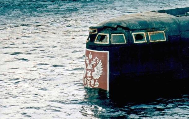 Печальная дата. 15 лет назад затонул  Курск