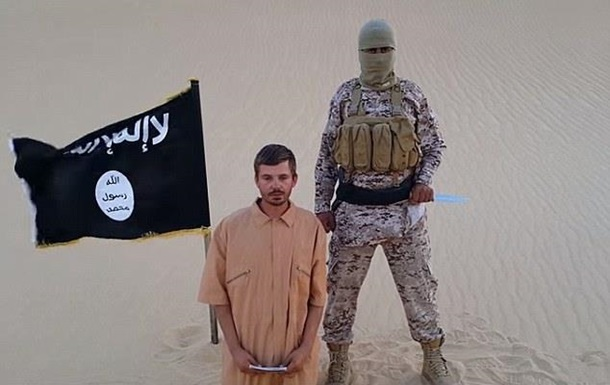 Исламское государство казнило гражданина Хорватии