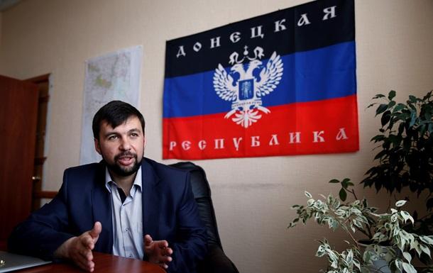 В ДНР хотят продлить минские соглашения на следующий год