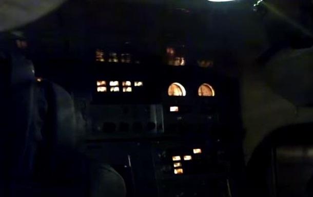 Российские СМИ опубликовали видео с  офицерами СБУ  в кабине  Бука