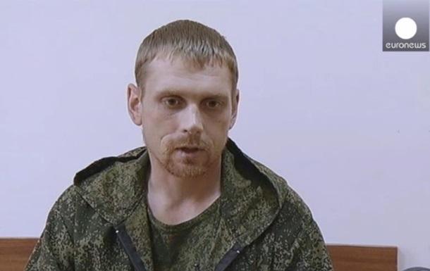 Российский майор  рассказал об отправке военных на Донбасс