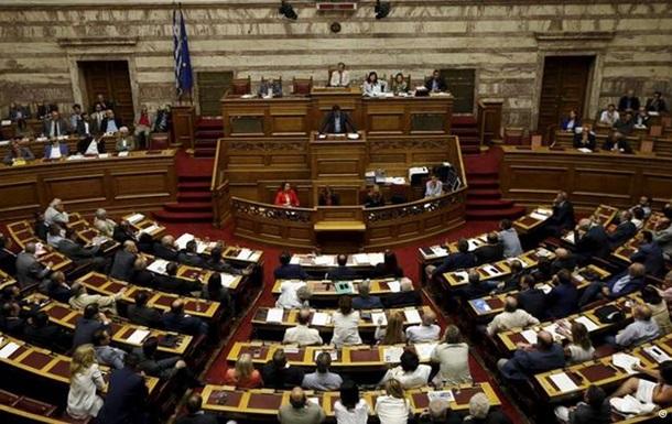 Парламент Греции одобрил программу реформ