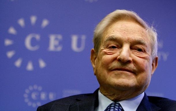Сорос рассказал, чем Украине грозит дефолт