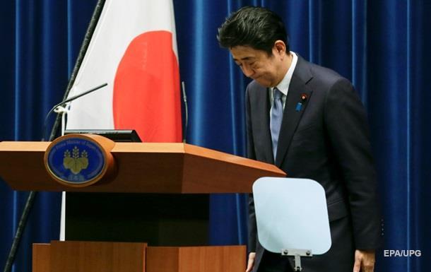 Премьер Японии извинился за действия его страны во Второй мировой