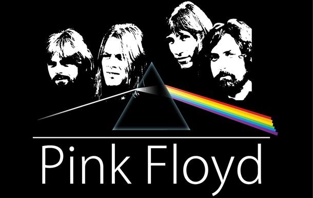 Легендарные Pink Floyd официально распались