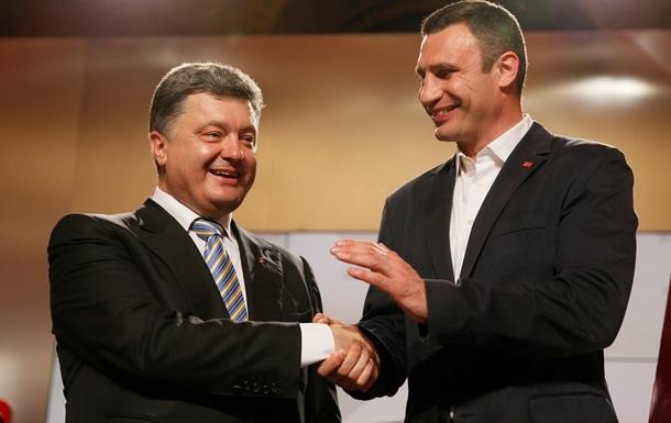 Блок Порошенко и УДАР могут объединиться