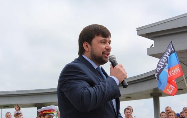 В ДНР прокомментировали польскую инициативу по Донбассу