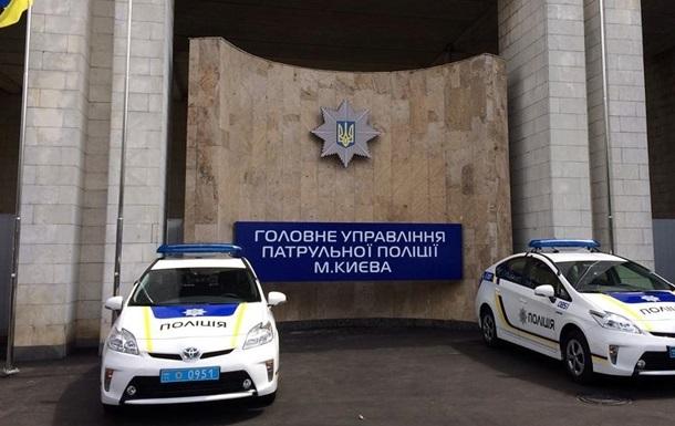 Киевские патрульные обнаружили заминированный автомобиль