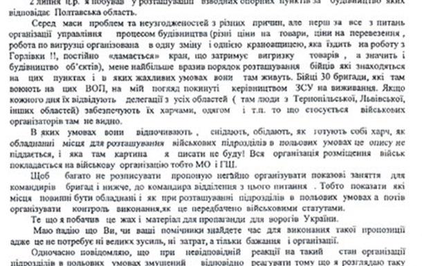 http://materi-ua.com/