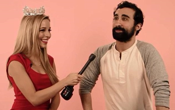 Видео: Что происходит с мужчинами во время беседы с Мисс Америка
