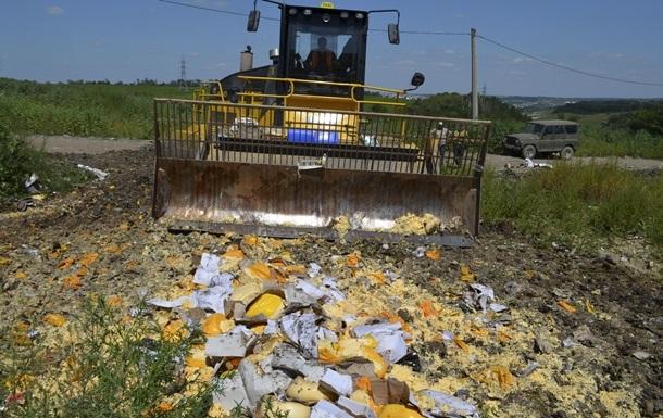 За две недели в России уничтожили 550 тонн санкционной продукции