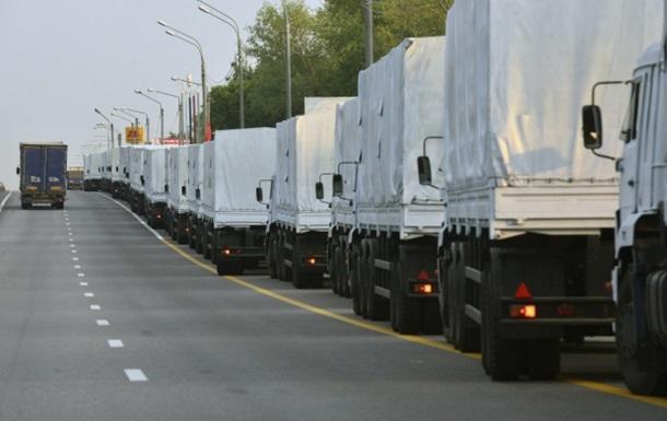 В ДНР запретили ряд международных гуммиссий