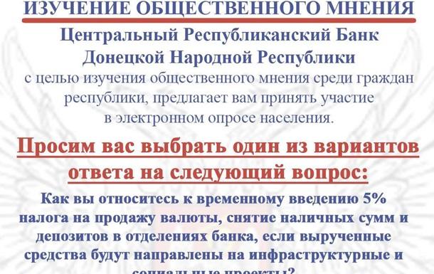 Все более изощренные налоги на Донбассе