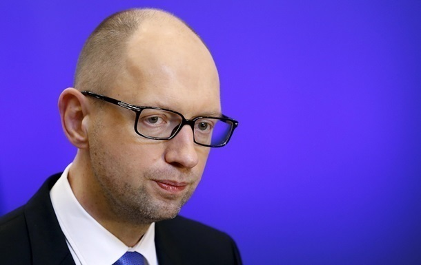Яценюк отменил продажу 5% акций Одесского припортового завода