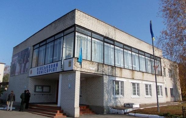 Представители власти Закарпатья проигнорировали вызовы в военкомат