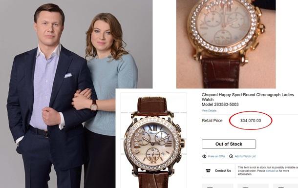 Дружина нардепа Руслана Демчака красується годинником за 34 тис $