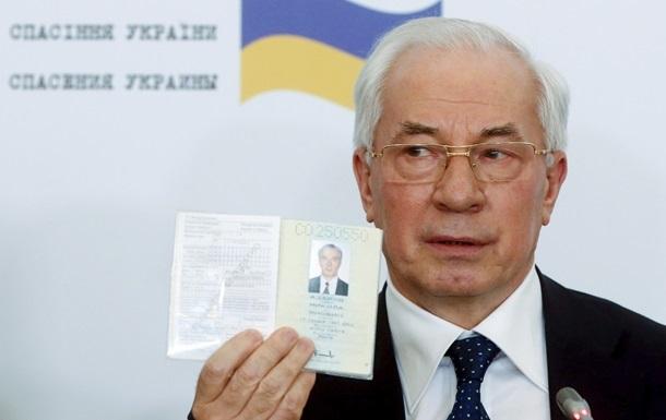 Не прошло и двух лет: Украина забрала диппаспорта у экс-регионалов