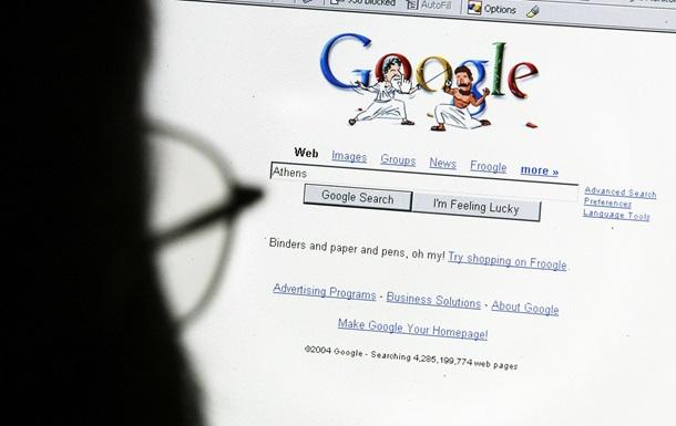Индийский подросток разработал поисковик, который на 47% эффективнее Google