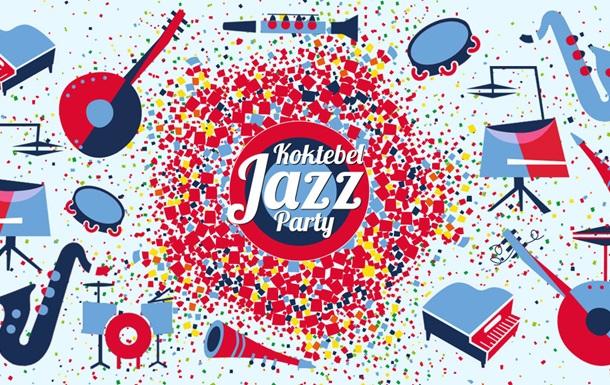 США рекомендуют американцам не ездить в Крым на Koktebel Jazz Party