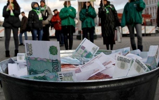 Российский рубль упал до полугодового минимума