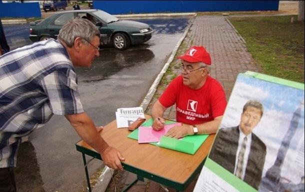 Президентские выборы в Беларуси: оппозиционеры сходят с дистанции