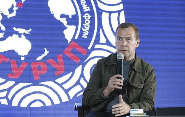 Медведев назвал причины падения рубля