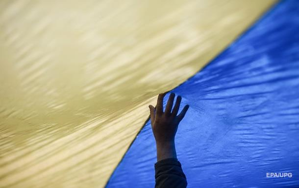 Сегодня украинцы празднуют День флага